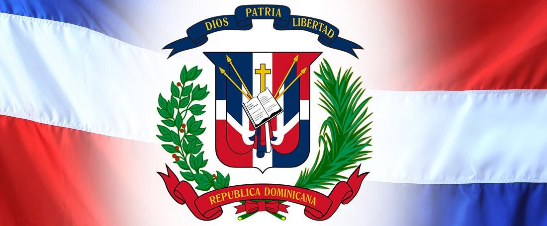Escudo Nacional de la República Dominicana - Consulado General de la ...