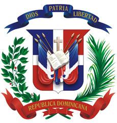 Escudo Nacional Actual