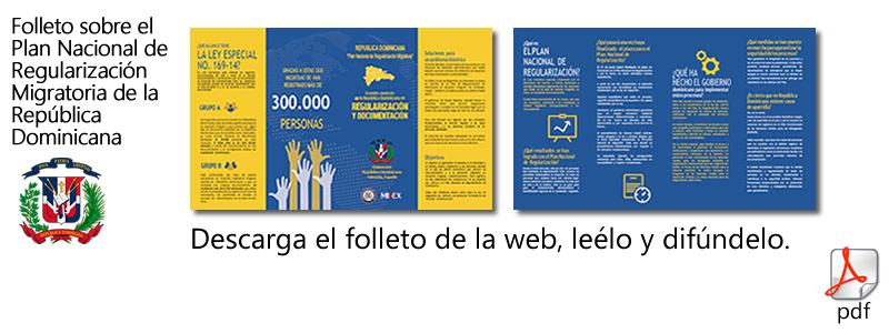 folleto-inmigracion-pagina